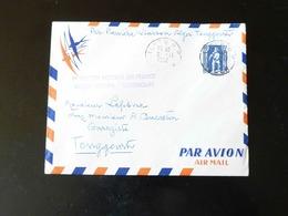 LETTRE PREMIERE LIAISON POSTALE  ALGER - TOUGGOURT - Luftpost