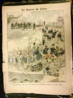 CHINE CHINA LA GUERRE DE CHINE FORTS DE TAKOU TSUNG-LI-YAMEN PEKIN - Newspapers