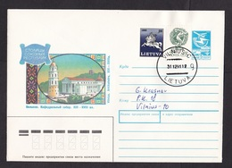 Lithuania: USSR Stationery Cover, 1991, 2 Extra Stamps, Mix Of Lithuanian & Soviet Stamp, Dual Country (traces Of Use) - Litouwen