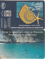 GREECE - Clean Beaches 5, 06/98, Used - Griechenland
