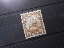 D.R.18 - 1C**/MNH   Deutsche Kolonien (Kiautschou) 1905  Mi 5,00 € - Colony: Kiauchau