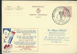 Publibel Obl. N° 1690 ( DENTUR - EZE - Antwerpen ) Obl. Bxl 11/06/1960 Parachutisme - Entiers Postaux