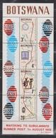 BOTSWANA Scott # 91A MNH - Maps & Trail Souvenir Sheet - Botswana (1966-...)