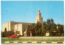 KOWEÏT KUWAIT - Sief Palace - Autos Voitures Automobiles Cars Américaine à Identifier US Car - Kuwait