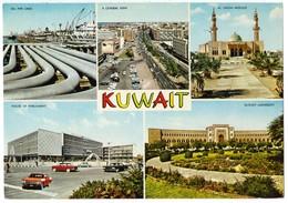 KOWEÏT KUWAIT - Multivues - Autos Voitures Automobiles Cars Américaine à Identifier US Car - Kuwait