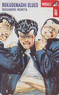 Télécarte Japon / 110-011 - MANGA - WEEKLY JUMP PIRATES CLUB - ROKUDENASHI BLUES * BOXE BOXING * Japan Phonecard  10290 - Comics