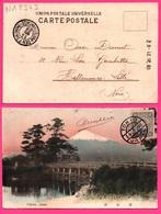 """Japan - Fujisan - """" Half Sen """" + Poste TIEN TSIN Poste Française + TOKIO JAPAN 1908 Vers LILLE - 1908 - Colorisée - Chine"""