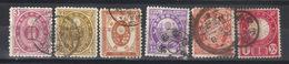 Japon N°s 78,79,81, 82, 83, 86 (1888) - Usati