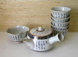 Vintage Japanese Tea Pot And Cups, Kutani Ware - Asian Art