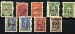 3186- Grecia Nº 23/6, 21/30, 32 - Bienfaisance