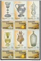 1988-ED. 2941/2946-EN BLOQUE-ARTESANIA.VIDRIO-USADO- - 1931-Hoy: 2ª República - ... Juan Carlos I