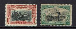 ROMANIA...EARLY 1900'S - 1881-1918: Charles I