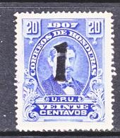 HONDURAS   128   (o) - Honduras