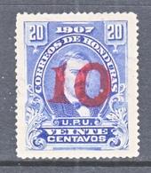 HONDURAS   130   (o) - Honduras