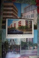 KAZAKHSTAN. Kostanay / Kustanay . 13 PCs Lot  1972 - Kazakhstan