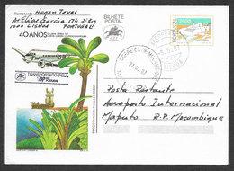 Portugal 1987 Entier Postal Vol TAP 40 Ans Ligne Angola Mozambique Moçambique Voyagé Maputo Airplane Flight Stationery - Poste Aérienne