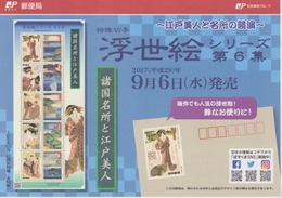 Japan 2017 Brochure Block Ukiyoe - Utagawa Hiroshige - Kise River - Woman With A Ball And A Fan - Japan