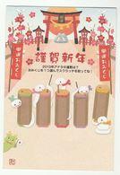 JAPAN Stamps COVER Postcard To GB - 1989-... Emperor Akihito (Heisei Era)