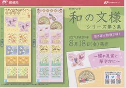 Japan 2017 Brochure Block Japanese Patterns - Peacocks - Peony - Goosefish - Heron - Waves - Japan