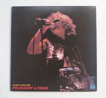 Vinyl LP : Polnareff à Tokio Epic / CBS/Sony ECPN-18 JPN - Rock