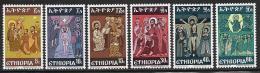 Ethiopia, Scott # 725-30 MNH Church Murals, 1975 - Ethiopia