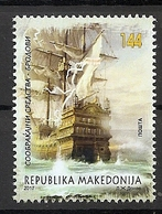 MACEDONIA 2017,TRANSPORT,SHIPS,MNH - Macédoine