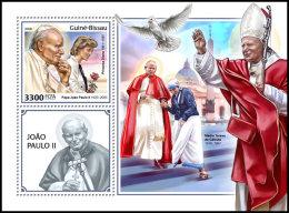 GUINEA BISSAU 2018 MNH** Mother Teresa Mutter Teresa Pope John Paul II. S/S - IMPERFORATED - DH1825 - Mère Teresa