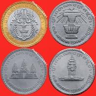Cambodia, Set Of 4 Coins - Cambodge