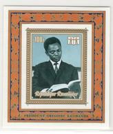 4280 - Bloc - Rwanda