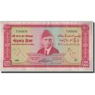 Billet, Pakistan, 500 Rupees, Undated (1964), KM:19a, TB+ - Pakistan