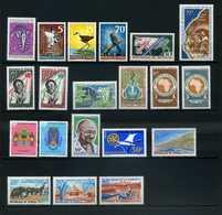 SENEGAL NEUFS SANS CHARNIERES COT  22  €   L 7 - Sénégal (1960-...)
