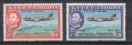 ETHIOPIE AERIEN N°36 ET 37 N** - Ethiopie