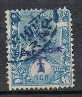 ETHIOPIE TAXE N°17 - Ethiopie