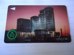 SAUDI ARABIA USED CARDS MONUMENTS LANDSCAPES - Saudi Arabia