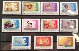 Iran 1989-92 Ayatollah Khomeni - Iran