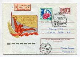 REGISTERED COVER USSR 1975 INTERNATIONAL YEAR OF WOMAN #75-521 SP.POSTMARK WORLD CONGRESS IN BERLIN - 1970-79