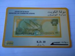 KUWAIT USED CARDS BANKNOTES - Kuwait