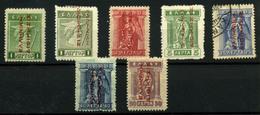 3234-Grecia Nº 220/2, 224, 228, 231/2 - 1886-1901 Petits Hermes