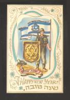 Israêl - Fantaisie - Carte à Système - Armée Isrélienne - A Happy New Year - Israel