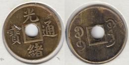 Chine Empereur Ts'ing  1875 à 1908  Règne Koang Siu ( Kuang - Hsü ) Avers T'oung Pao Revers Pao Tcheu Diamètre 17 Mm - Chine