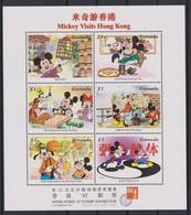 2251   WALT DISNEY  - GRENADA  ( Stamp Exhibition HONG KONG'97 )  Mickey Visite Hong Kong . - Disney