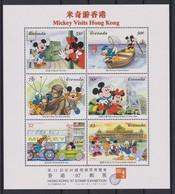 2252   WALT DISNEY  - GRENADA  ( Stamp Exhibition HONG KONG'97 )  Mickey Visite Hong Kong . - Disney