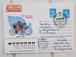 URSS, RUSSIE Cyclisme, Velo, Bicyclette. Entier Postal Recommandé De 1985 Avec Oblitération Thématique Cyclisme - Wielrennen