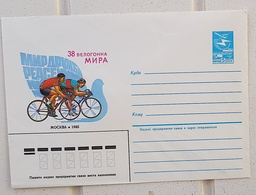 URSS, RUSSIE Cyclisme, Velo, Bicyclette. Entier Postal Neuf De 1985 - Wielrennen
