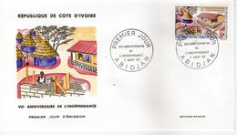 COTE D'IVOIRE 1967  FDC  INDEPENDANCE  YVERT N°264 - Ivory Coast (1960-...)