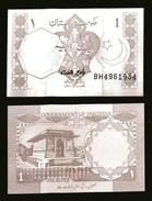 PAKISTAN : 1 Rupee ND 1984   Sig.9  Pick 27 L   FdS UNC - Pakistan