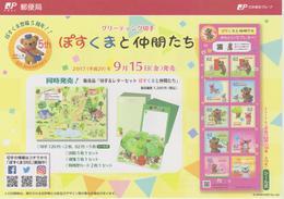 Japan 2017 Brochure Block Bear And His Friends - Teddy Bear - Polar Bear - Post Box - Japan