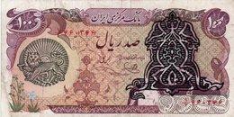 IRAN 100 RIALS 1979 P-118 - Iran