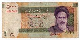 IRAN 50000 RIALS 2009  P-149 - Iran