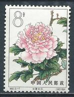 1964 CHINA PEONIES 8 Fen (15-7) O.G. MNH Mi Cv €45 - 1949 - ... People's Republic